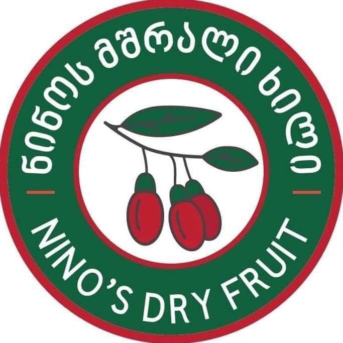 ნინოს მშრალი ხილი
