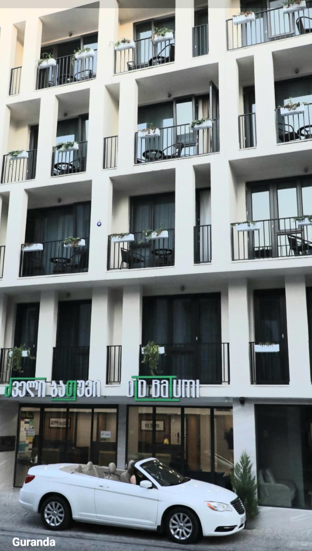 სასტუმრო - Hotel old batumi