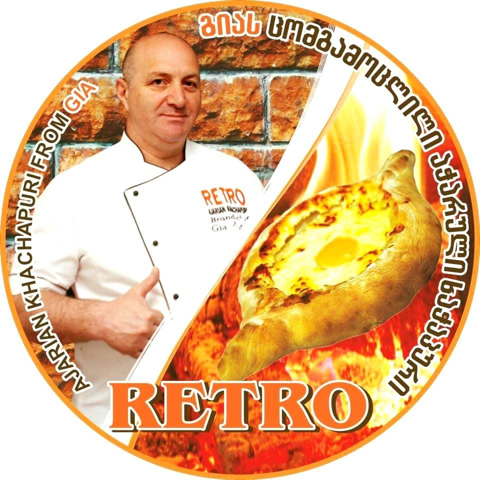 Retro-Batumi