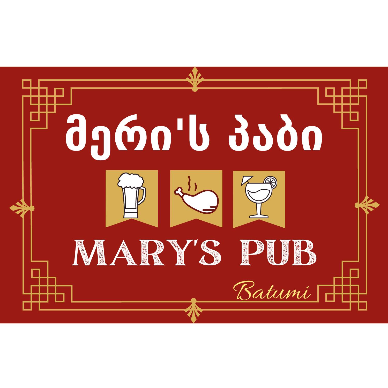 Mary's Pub Batumi